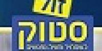 זול סטוק לוגו 2