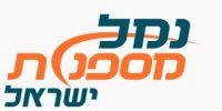 לוגו מספנות ישראל 2